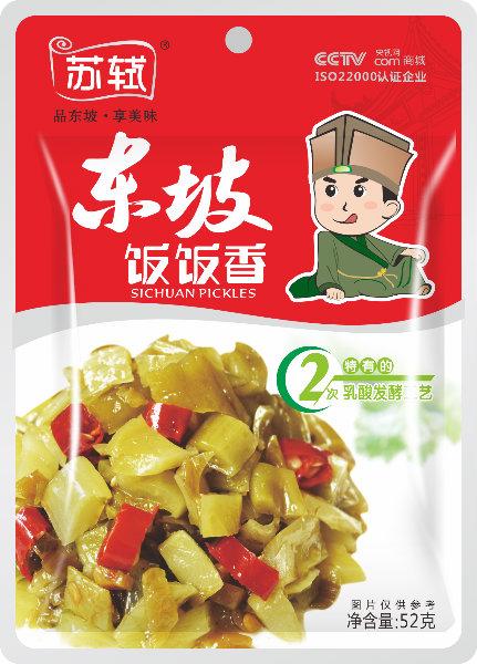 52g*100袋/200袋 东坡饭饭香